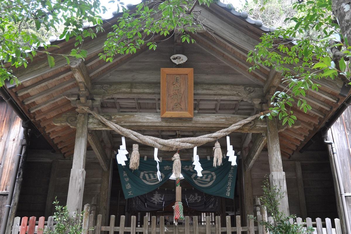 月山神社 - 大月町観光サイト:海と山 人とかかわるやさしいまち